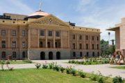 Gedung Senat Arizona